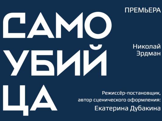 Афиша омск кино в