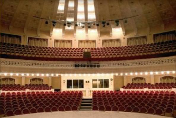 Театр цдкж купить билет афиша кино барс рязань