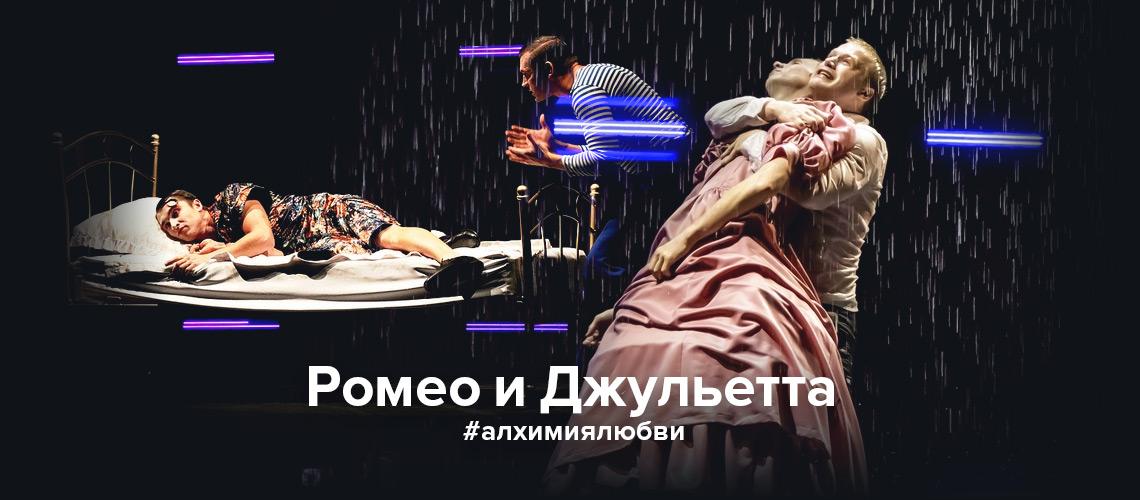 Как пройти по электронному билету в театр сатиры театр на таганке афиша москва