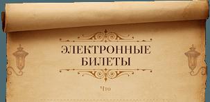 Билеты театр подарок афиша на сентябрь театра в новочеркасск